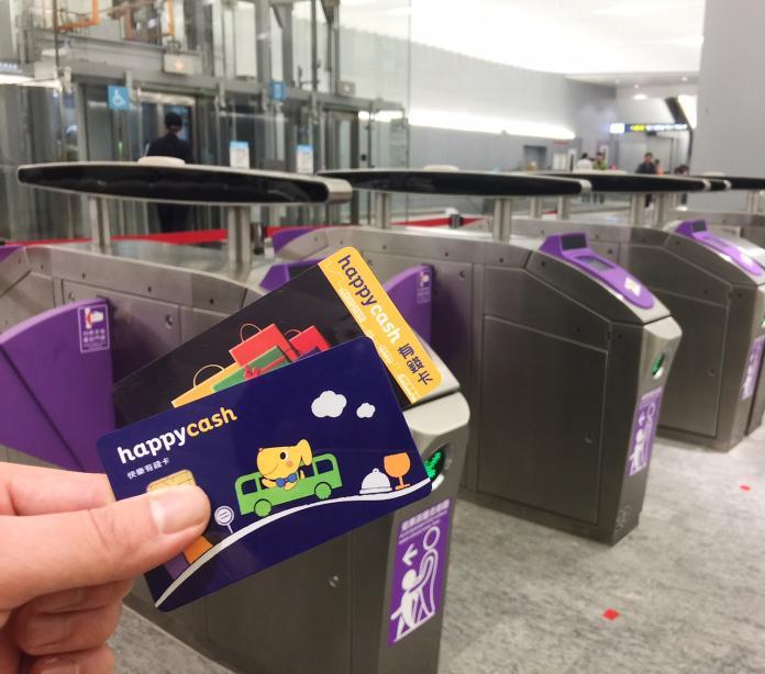 電子票證搶暑假商機 現金回饋、點數倍送享優惠