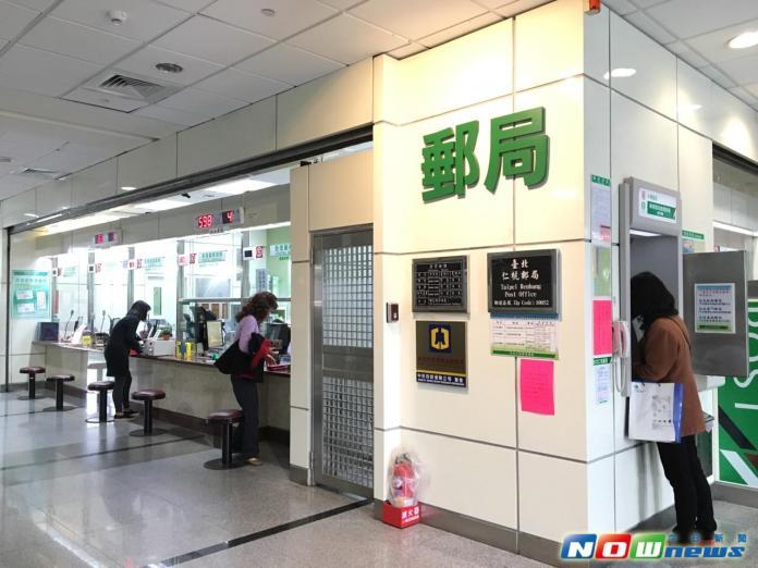 不滿董座與總經理被撤換 中華郵政工會不排除抗爭或罷工