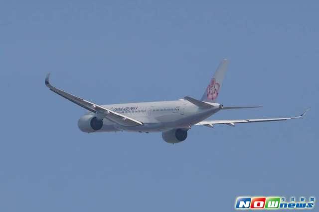 尼莎颱風來襲 多<b>國際航班</b>異動、取消