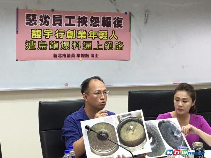 馥宇行芝麻醬遭爆料 李婉鈺陪老闆開記者會澄清