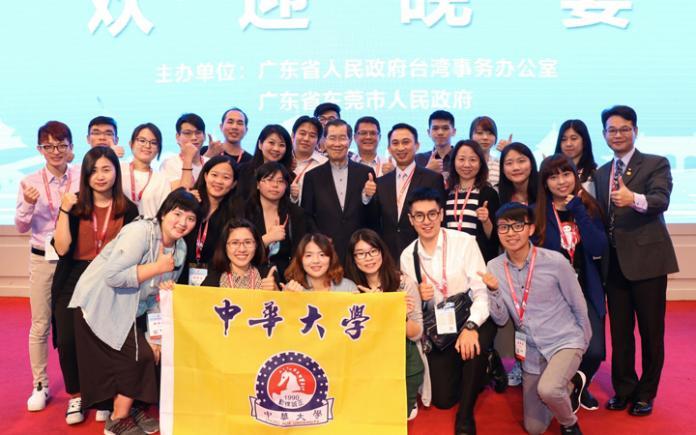 兩岸青年創業交流 大學師生覓就業機會與創業商機