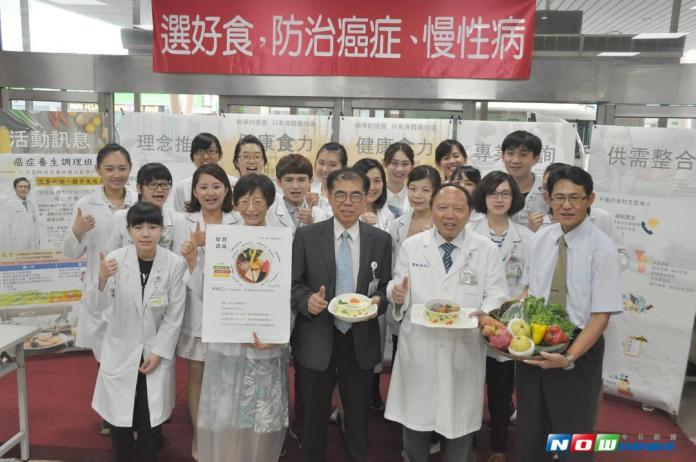 「食」在重要!為健康選好食 彰基辦「癌症養生調理班」
