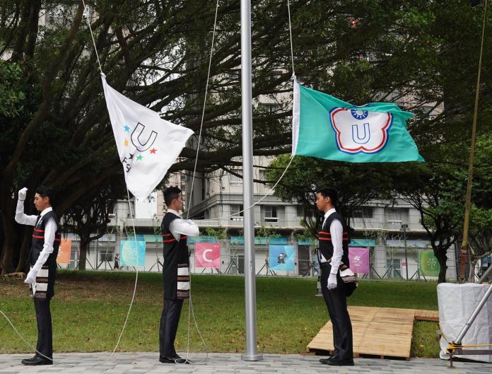 世大運升旗儀式。(圖/世大運提供)