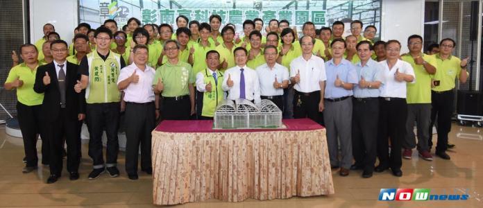 彰南轉型為高科技農業產業園區 領先全球