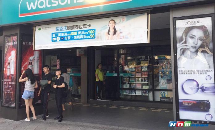大潭電廠跳電,台北市商家供電受到影響。(圖/記者林柏年攝 , 2017.8.15)