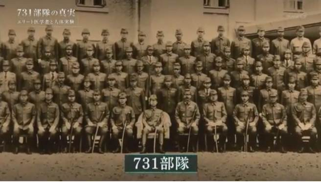 影/日媒揭731部隊暴行 認做活體實驗