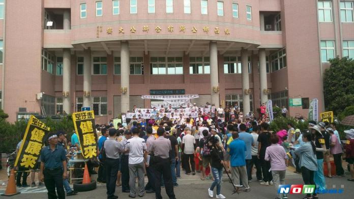 反對彰化工業區設廢棄物處理場、焚化爐 民眾抗爭
