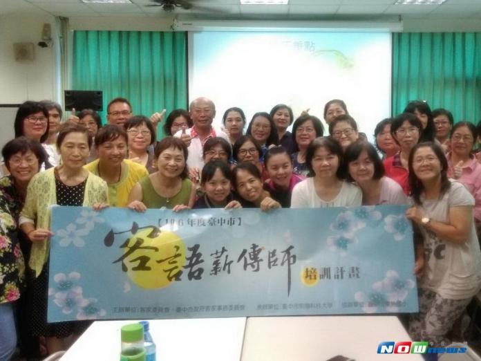 中市客委會辦客語薪傳師培訓 推廣客語扎根