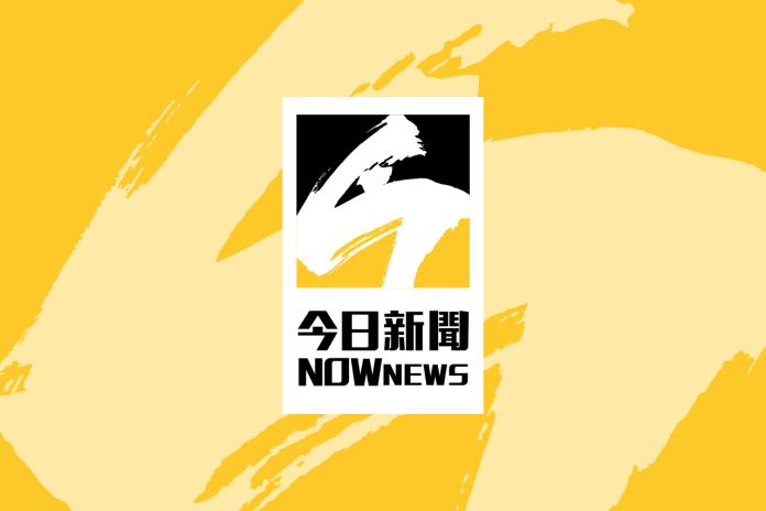 圖 / NOWnews