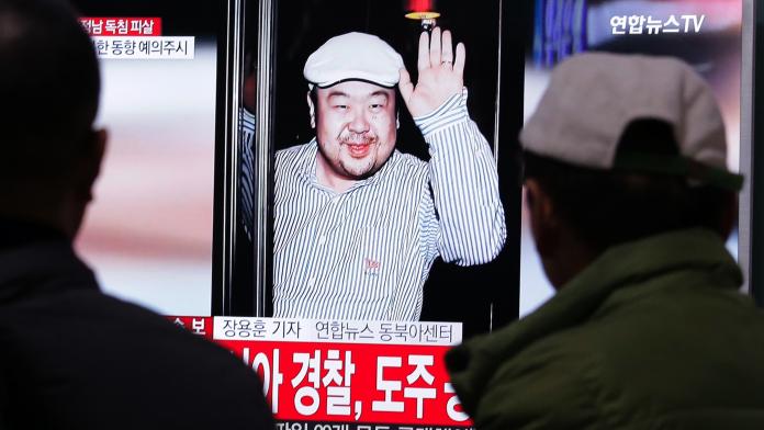 ▲北韓領導人金正恩胞兄金正男遭暗殺,目前馬來西亞警方正在調查死因。(圖/達志影像/美聯社)