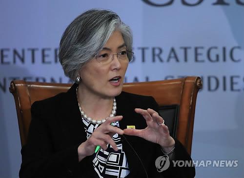 ▲南韓外長康京和警告,朝鮮半島「不能再次爆發戰爭」。(圖/翻攝自韓聯社)