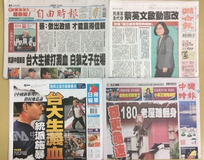 ▲9月25日各報頭條搶先報。(圖/中央社)