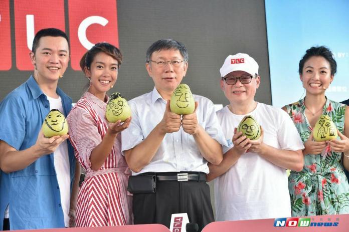 ▲台北市長柯文哲參加TLC台北野餐日。(圖/台北市政府提供)