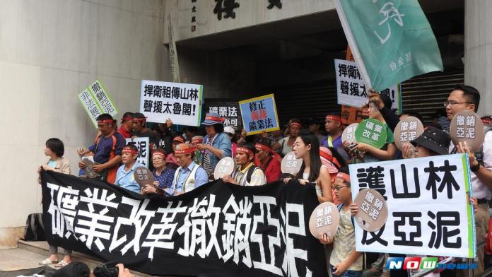 亞泥爭議未平 環團要求立院速審礦業法