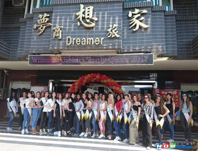 ▲夢想家游美榮認為2017旅遊皇后選拔是行銷嘉義,讓世界看見台灣的最好時機。(圖/記者陳鐘聲翻攝 , 2017.09.16)