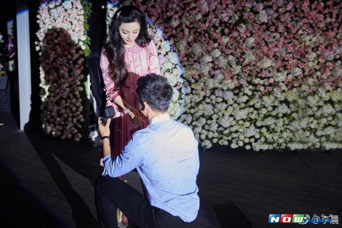 從「<b>我們</b>」到「永遠」 范冰冰生日答應李晨求婚