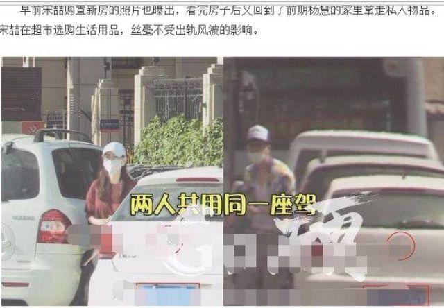 娛樂報報/馬蓉說對王寶強還有感情 拒絕離婚