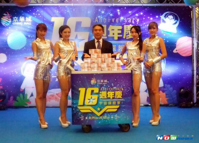 周年慶超威 首日iPhone8秒殺、現金送600萬