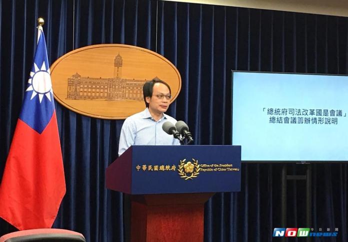 黨產條例釋憲前夕 政院公布第2屆黨產會委員名單