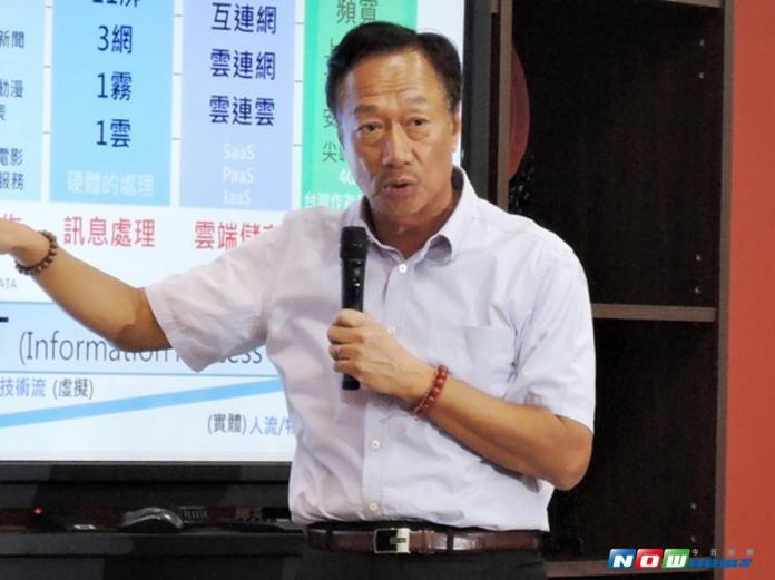 鴻海大吃紅蘋果 8月營收3167億元 創歷史同期新高