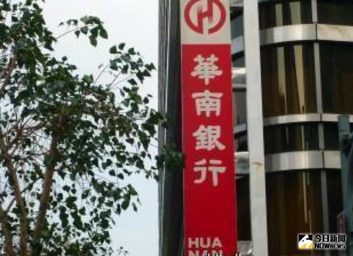 華南銀行累計5名員工確診 企業快篩站今進駐篩檢近千人