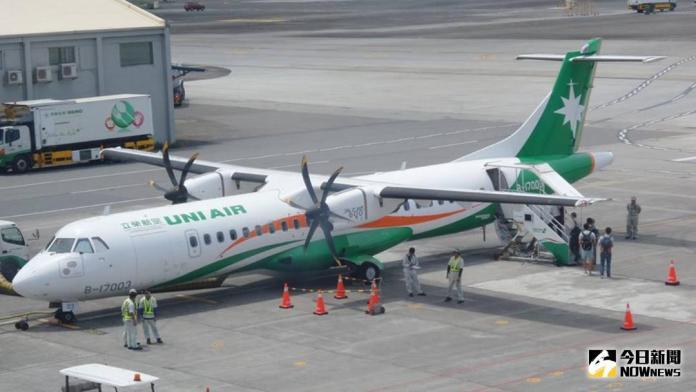 立榮東沙包機被迫折返 空軍:空運照常不受影響