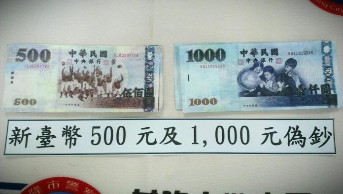 大嬸<b>缺錢</b>市場買菜用假鈔 自己影印裁切竟瞞過20次
