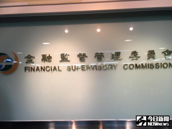 ▲金管會表示,已對 38 家本國銀行進行 SWIFT 專案金檢,預計明年1月前完成,而就目前檢查結果有缺失比例不到1成。(圖/NOWnews資料照)