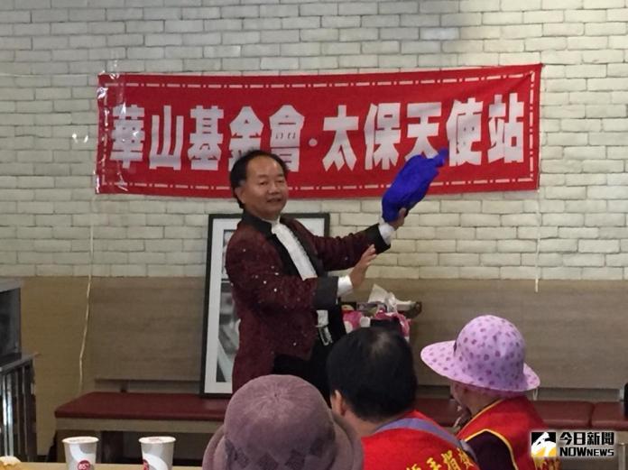 ▲華山感恩茶會由佳宏廣告印刷社葉英俊社長,提供的魔術秀開場。(圖/記者陳鐘聲攝 , 2017.11.23)