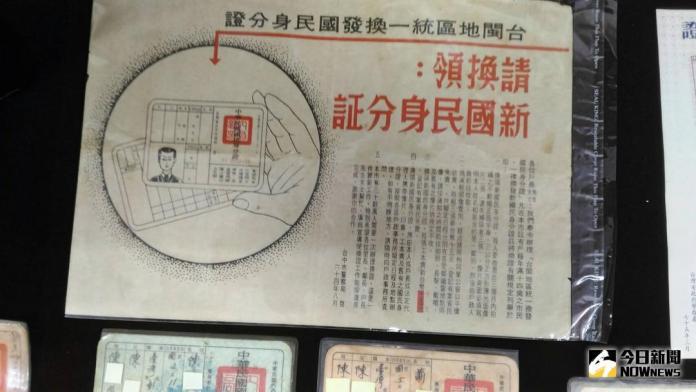 影/社頭鄉<b>戶政</b>事務所 穿越歷史.見古知往檔案文物特展