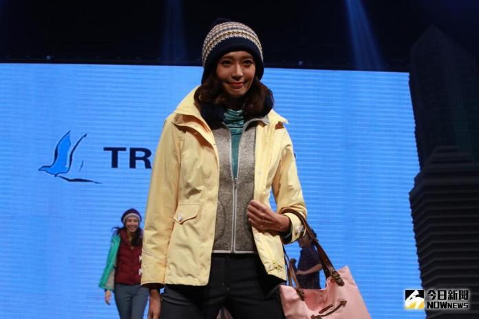 機能戶外旅遊品牌再創新 王心恬走秀詮釋秋冬時尚