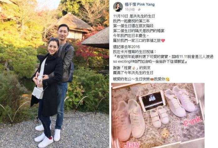 楊千霈宣布懷孕5個月 金馬紅毯主持「露定啦」