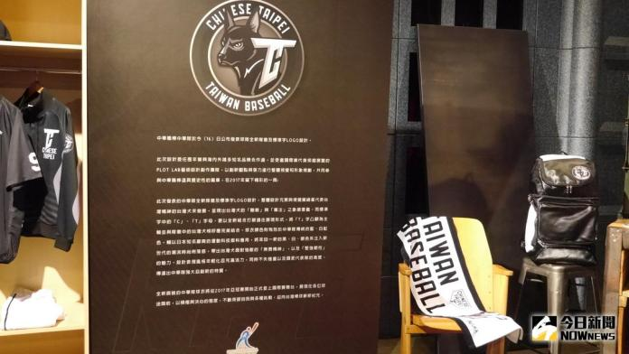 ▲亞冠賽中華隊主視覺概念台灣犬(圖/吳政紘攝)