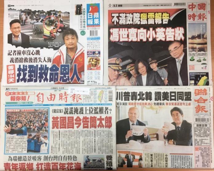 ▲11月6日各報頭條搶先報。(圖/中央社)