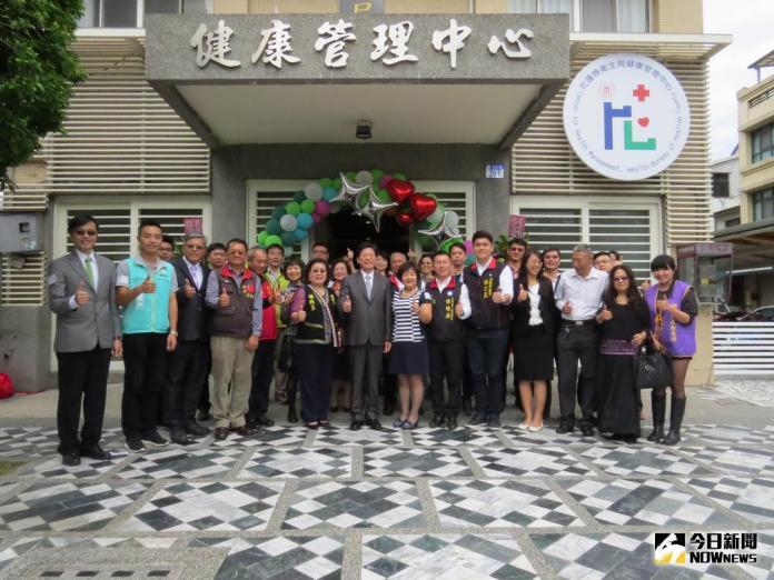 花蓮縣健康管理中心成立 提供心理諮商與毒品防制