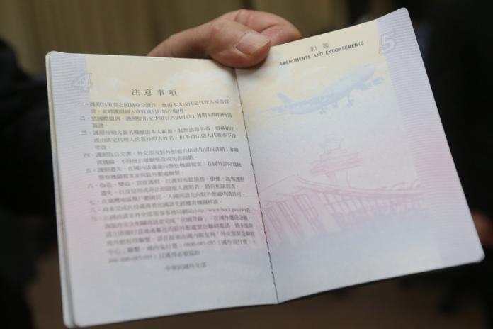 新護照誤植美國機場 立委要求公布原始照片