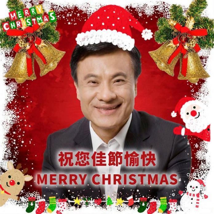 <b>分享</b>快樂的日子 蘇嘉全臉書祝聖誕快樂