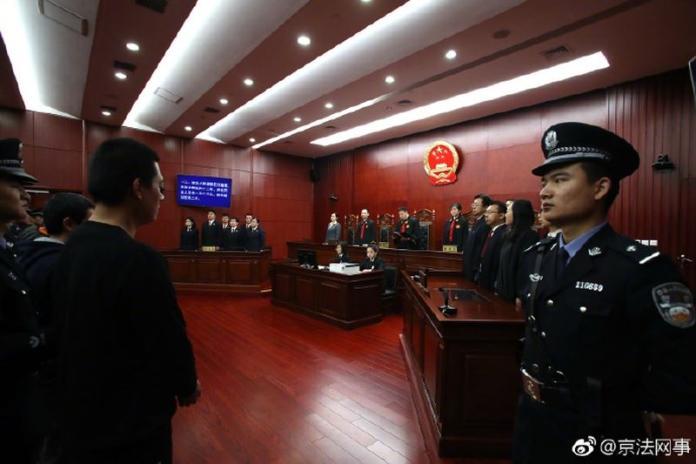 台人被陸判<b>15年</b> 國民黨重申2立場