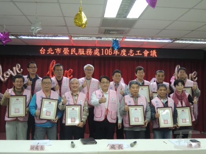 臺北市榮服處提供