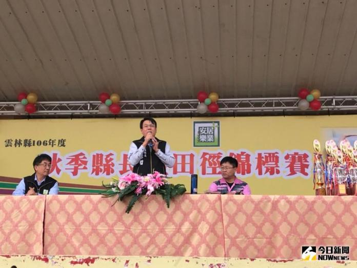 雲林秋季<b>縣長盃</b>田徑賽開賽 丁彥哲感謝斗六市公所相挺