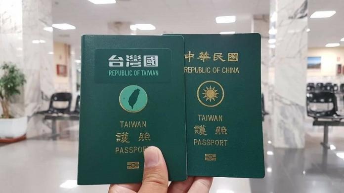 護照貼「台灣國」闖關沒事?她爆法警見這三字才起疑