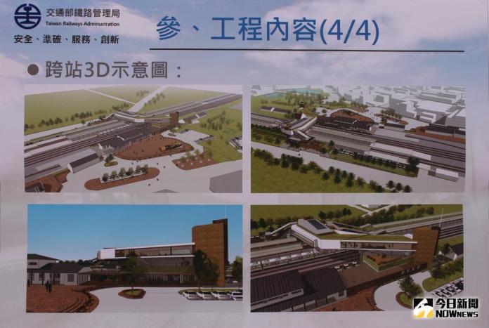 斗南新建跨站式工程動土 預定三年後完工