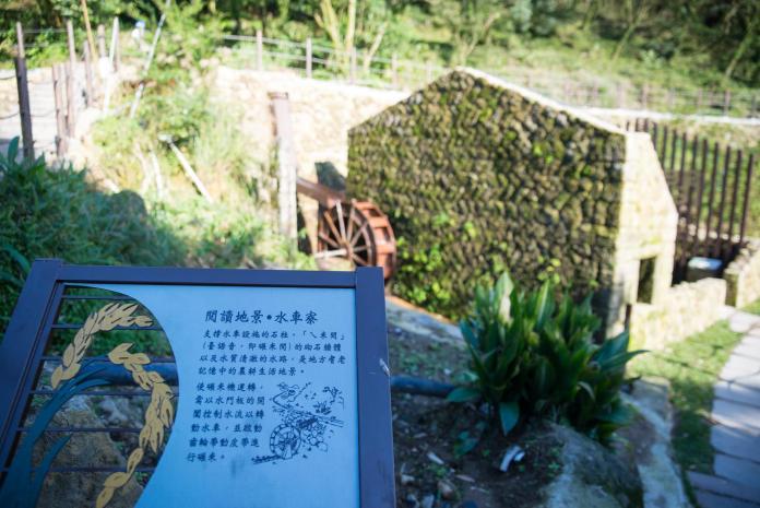 竹子湖「蓬萊米的故鄉」 水車寮接<b>水圳步徑</b>飽覽農家風光