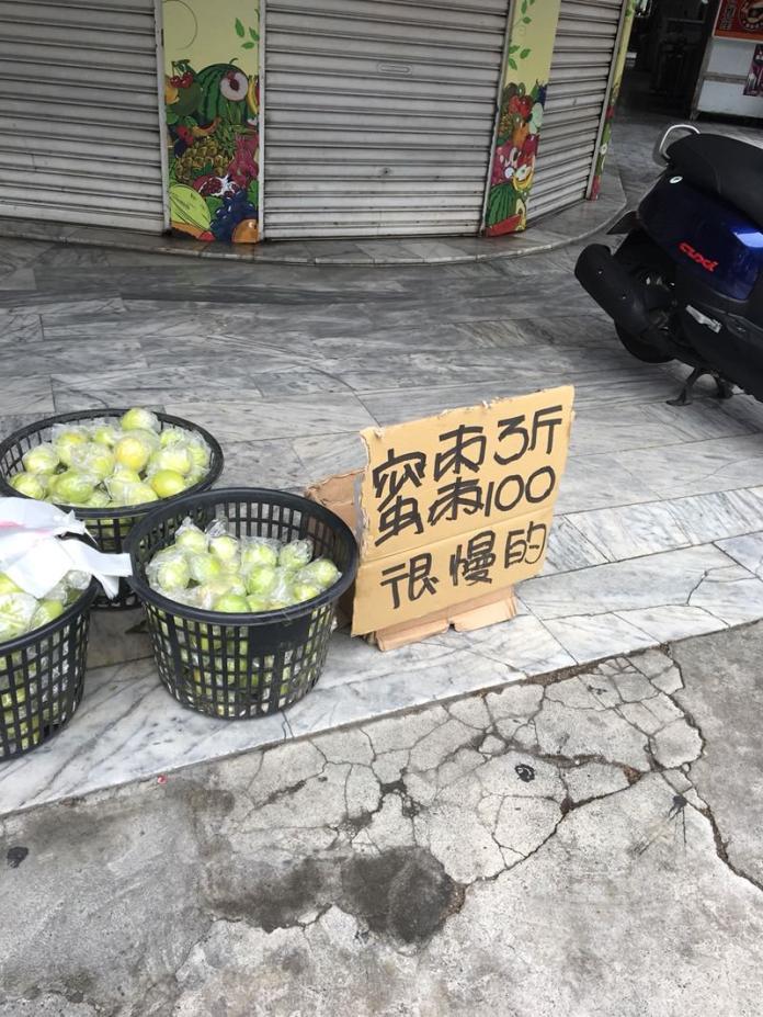 ▲阿伯路邊賣「很慢的蜜棗」。(圖/翻攝自dcard)