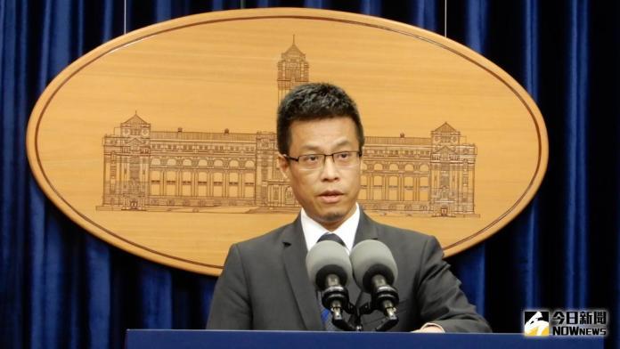 獨派要正名奧運「<b>台灣隊</b>」 總統府回應了