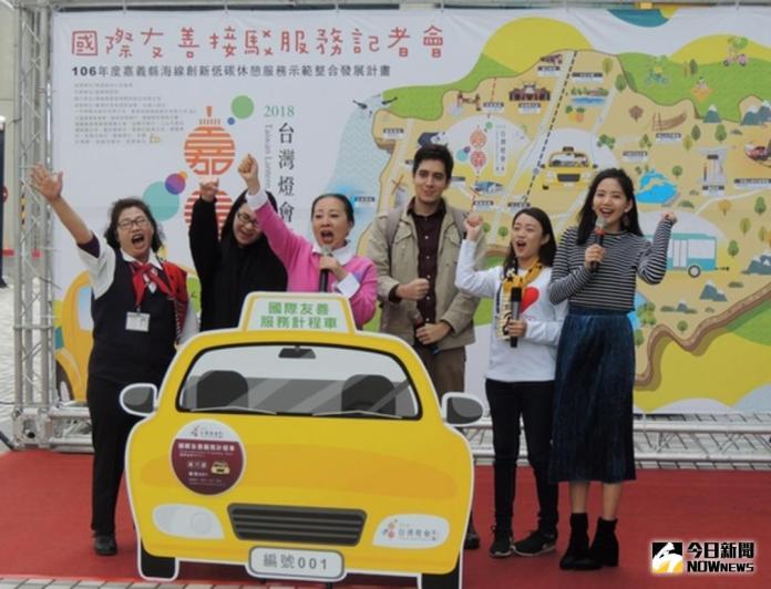 台灣燈會服務外國遊客 國際友善服務司機培訓完成