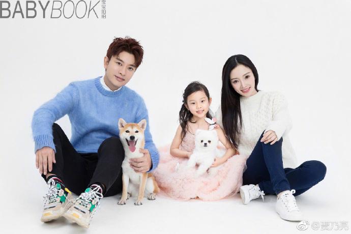 ▲賈乃亮(左)半年前才曬出甜蜜家庭照。(圖/翻攝自微博 , 2018.1.7)