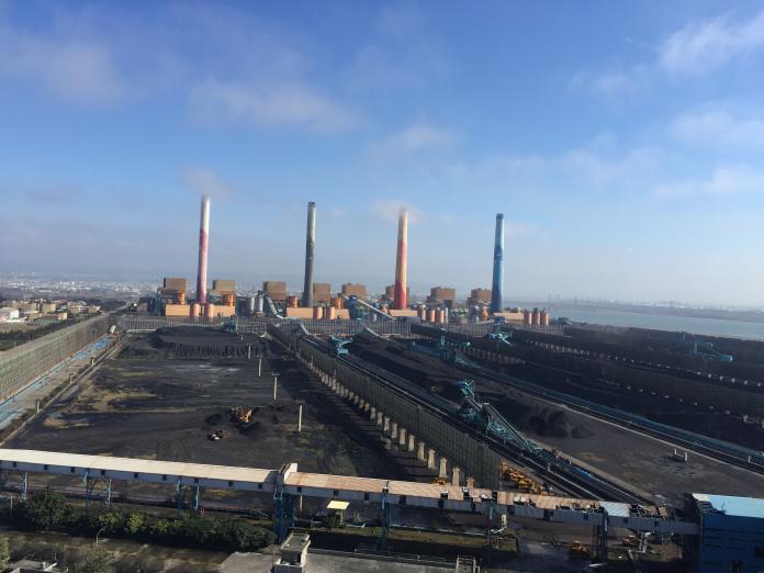 台中電廠生煤減量使發電成本增 電價恐受波及