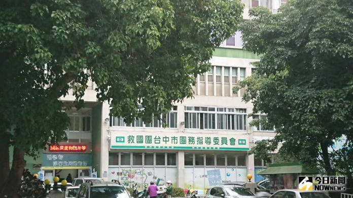 ▲社團法人中國青年救國團,將返還所有占用土地。(圖/市政府提供 , 2018.2.11\\)