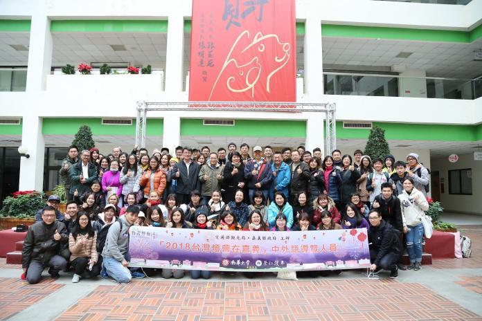 台灣燈會與世界接軌 南華大學中<b>外語</b>導覽員結訓